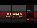 Alpha Protocol прохождение