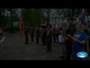 Акция - Знамя