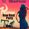 12.12 Russian New Beat Party