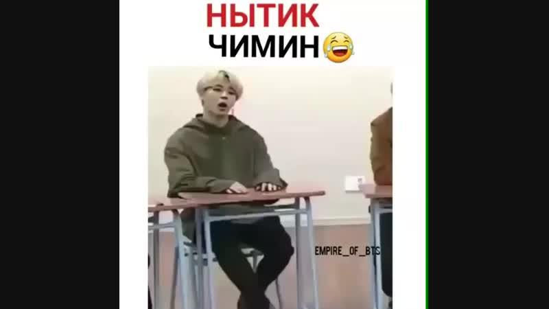 ♡Пак Чимин♡