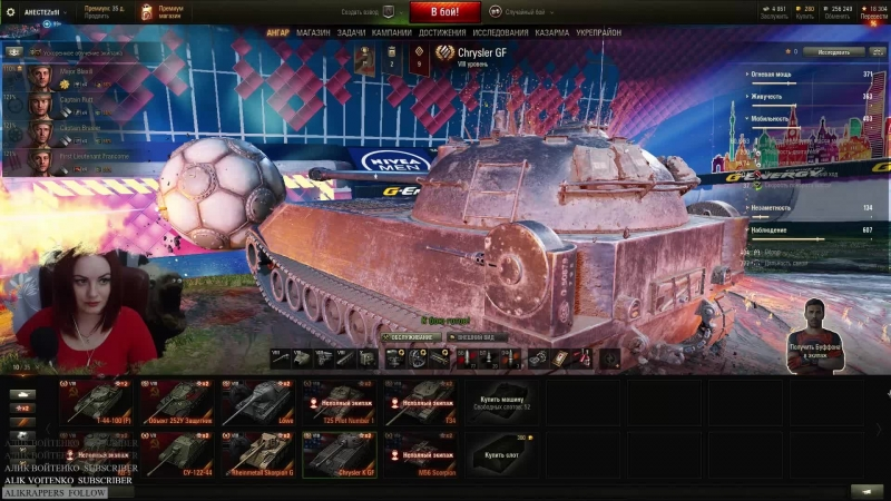 WoT_ЦельФарм!