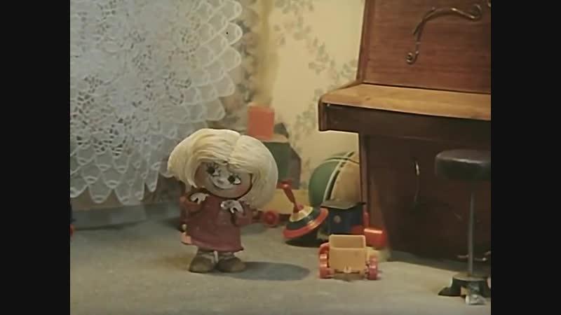 Дом для Кузьки 1984 . Кукольный мультфильм Золотая коллекция