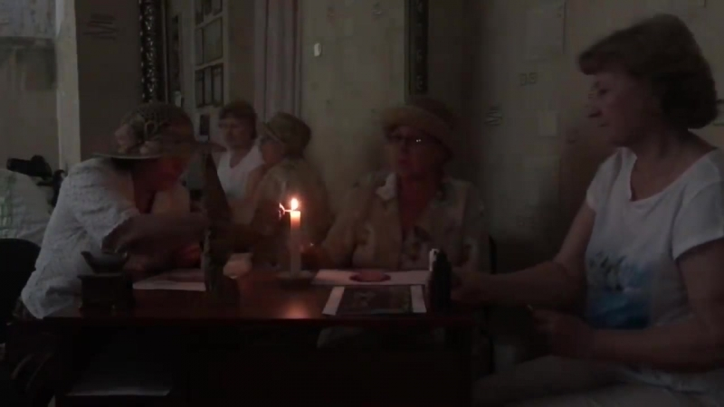 Бабки наводят порчу на Хорватию
