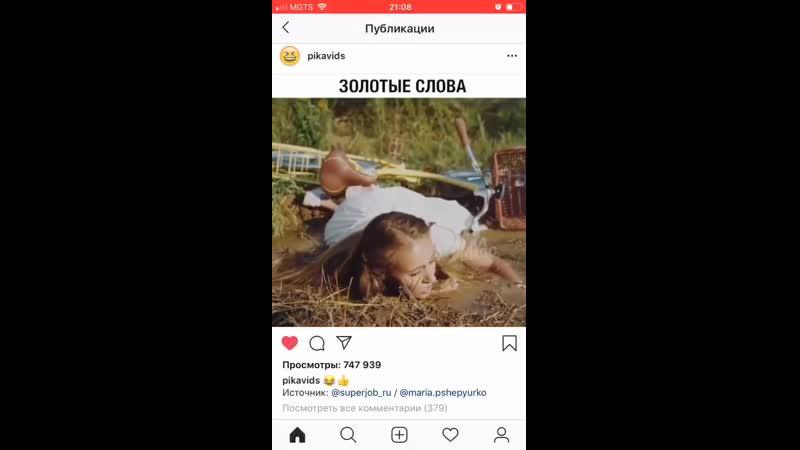 VIDEO-2019-06-14-22-11-51.mp4