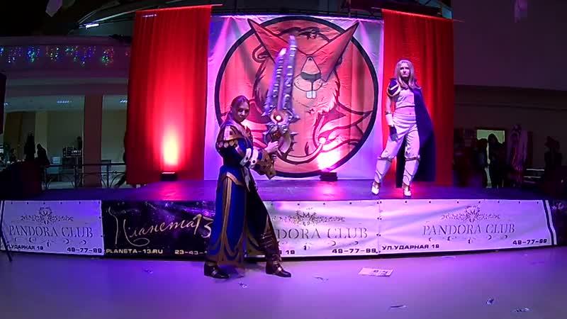 Alexiel Organic Angel, Haytay – Warcraft - Джайна Праудмур, Андуин Ринн (фем)