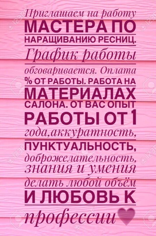 Леся Махова   Нижний Новгород