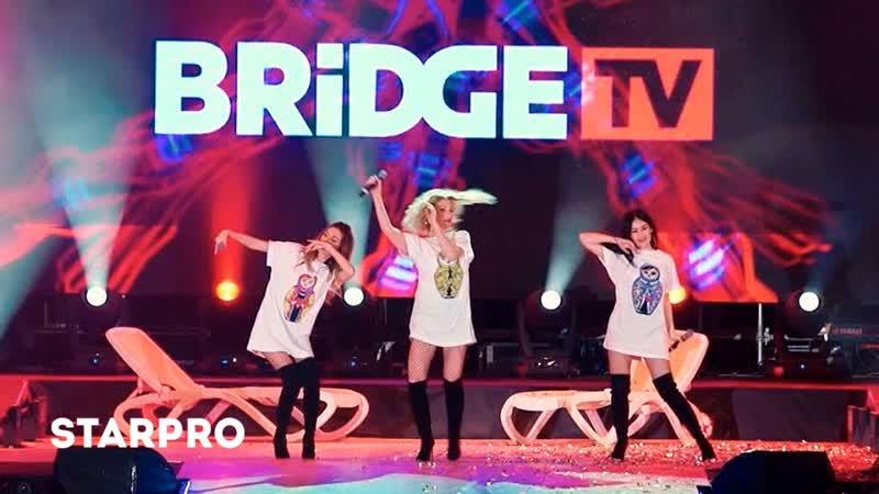 Фабрика - Бабочки (BRIDGE TV NEED FOR FEST 2018)