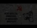 Live ВАРФЕЙС и АРМАТА