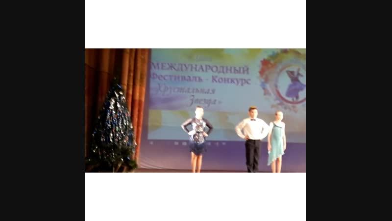 соревнования по бальным танцам 09.12.2019