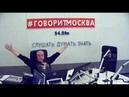 Доренко ответил Михалкову за Бесогон-фильм и сравнил его с бритым конём и Навальным