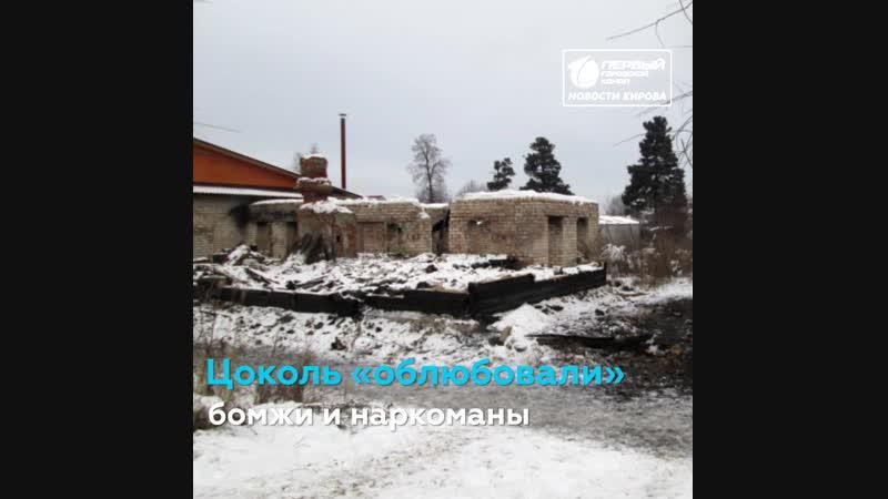 Дом пугает жителей Советска