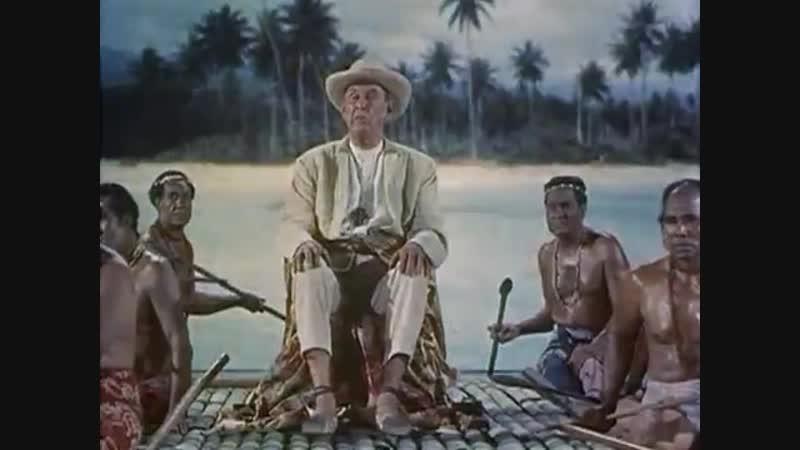 Сокровища южного океана ( 1955 ) боевик приключения