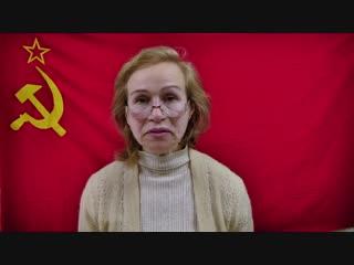 Возобновило работу Министерство Юстиции СССР!