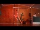 Pin-up pole dance Дроздова Анна