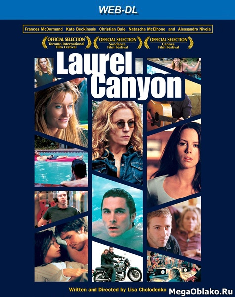 Лорел Каньон / Laurel Canyon (2002/WEB-DL/WEB-DLRip)
