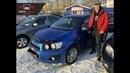 АВТОСтиль ПЕРМЬ Отзыв от Евгения о подборе Chevrolet Aveo 2014 г в