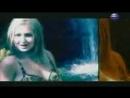 Диана - Тарзан (2001)