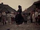 Танец Фомы Брута