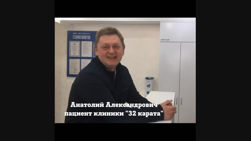 Отзывы наших пациентов
