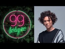 99 frågor med Omar Rudberg