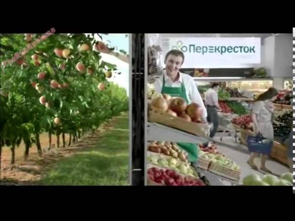 Реклама Перекресток Свеже персики