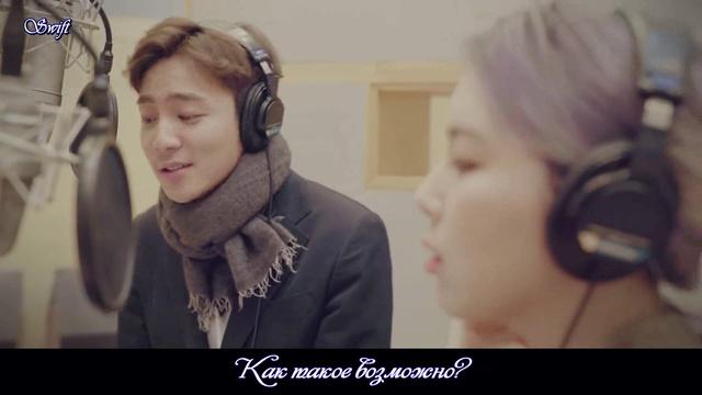 Roy Kim - HEAVEN [Goblin OST Part 12] рус саб