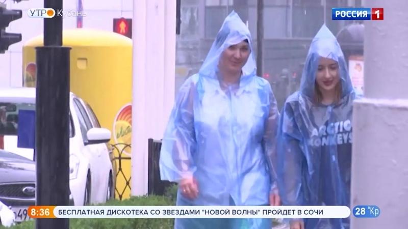 Сильный дождь и град возможны на Кубани в ближайшие дни