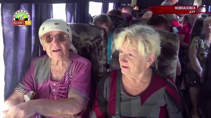 Льготы в общественном транспорте ДНР
