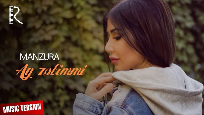 Manzura - Ay zolim   Манзура - Ай золим (music version)