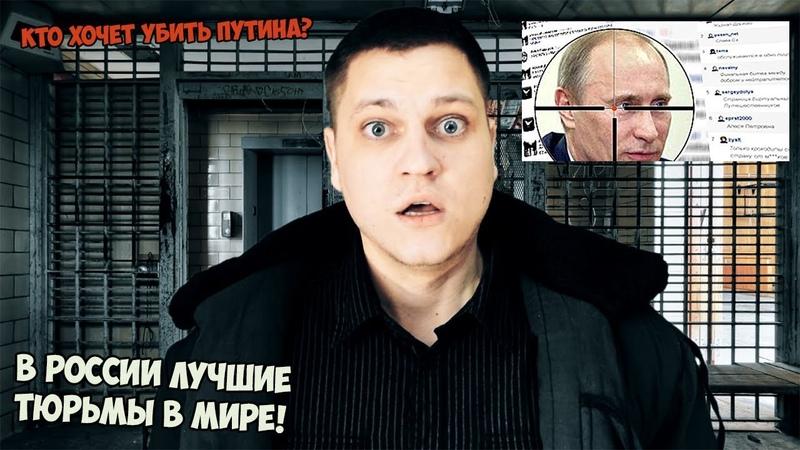 Серьезная опасность для Путина Военные захватили власть в Габоне В российских тюрьмах хорошо…