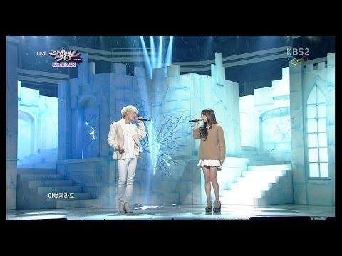 S.M. THE BALLAD 에스엠 더 발라드 '숨소리 (Breath)' KBS MUSIC BANK 2014.02.14