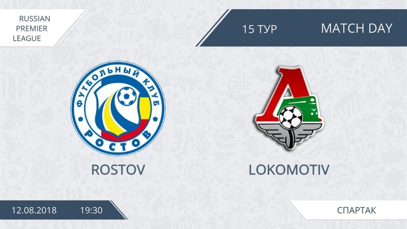 AFL18. Russia. Premier League. Day 15. Rostov - Lokomotiv
