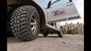 Шины General Tire Grabber – 12 тысяч километров дорог и бездорожья с RED OFFROAD
