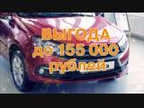 Новогодняя распродажа LADA в Юникор в Нижнем Новгороде