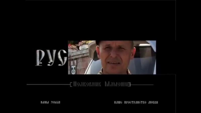 Заря Востока Концерт Емелина и обращение лидера Мамошина А С