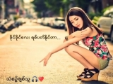 မအတြက္ေမာင္ Myanmar New Love Song 2018_ By Luu Lu.mp4