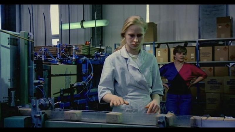Девушка со спичечной фабрики, 1990, Реж.: Аки Каурисмяки
