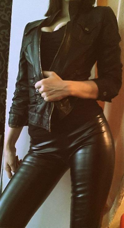 Анастасия Герц