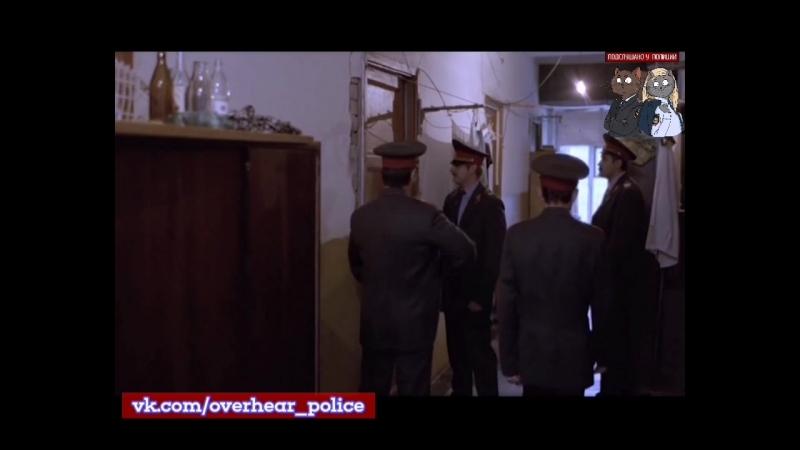 Милиция 90 х фильм Груз 200