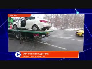 Мобильный Репортер 15.01.2019 (Татарстан 24)