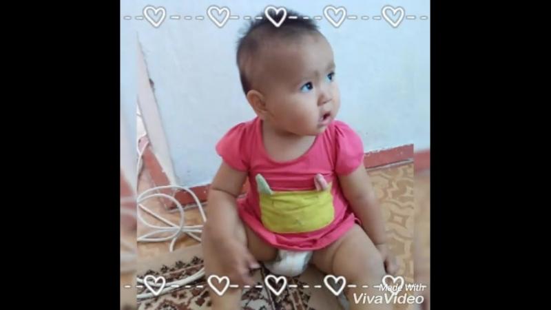 Асека