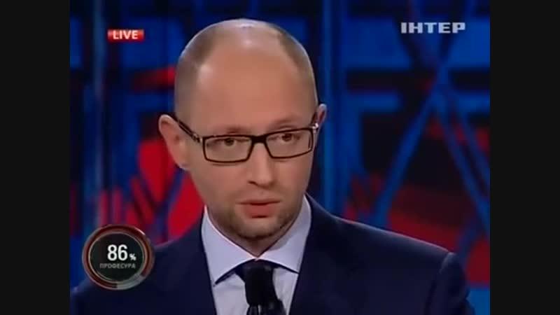 Яценюк о цене на газ. 22.11.13.