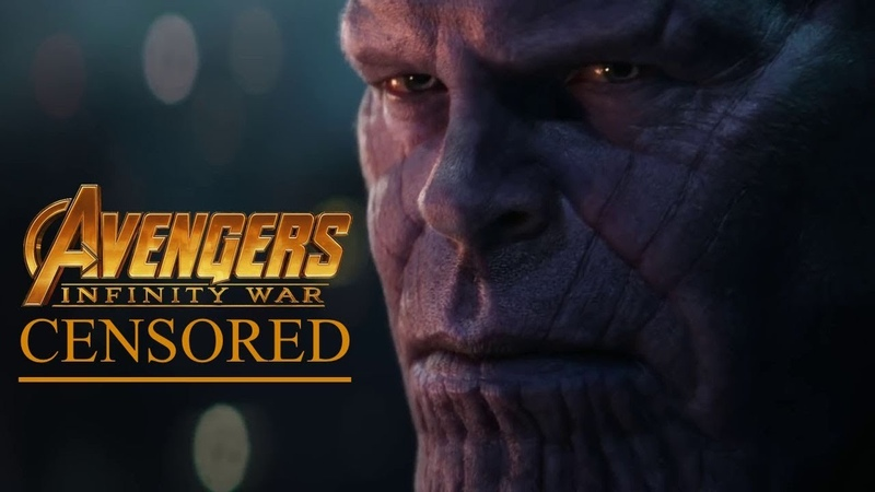 AVENGERS: INFINITY WAR | Unnecessary Censorship | Try Not To Laugh