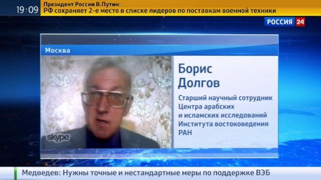 Новости на Россия 24 • Возобновление авиасообщения с Египтом все еще под вопросом