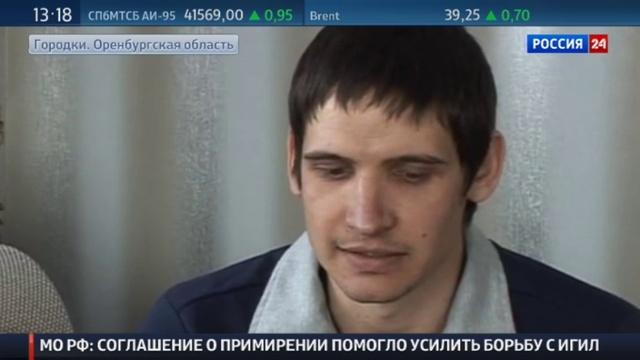 Новости на Россия 24 • Оренбург увековечит павшего в Сирии Русского Рэмбо