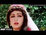 Aaja Sar - E - Bazaar Lata Mangeshkar Alibaba Aur 40 Chor R D Burman Hema Malini