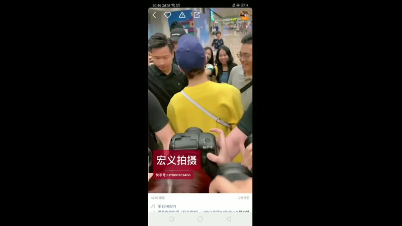 190531 yixing_fancam EXO LAY YIXING — PEK Airport cr. 风一样的我追不上你的步伐