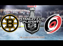 Boston Bruins  vs Carolina Hurricanes | 16.05.2019 | Eastern Conference Final | Game 4 | NHL Stanley Cup Playoff 2018-2019