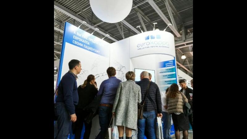 Выставка Dental Expo 2018