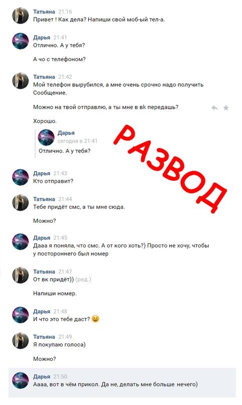 Дарья Нефёдова | Москва